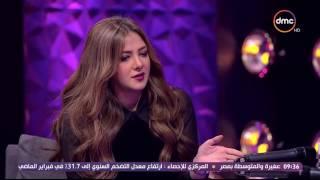 """عيش الليلة - دنيا سمير غانم تكشف """" سر """" اللغة المغربية في فيلم """" لا تراجع ولا استسلام """""""