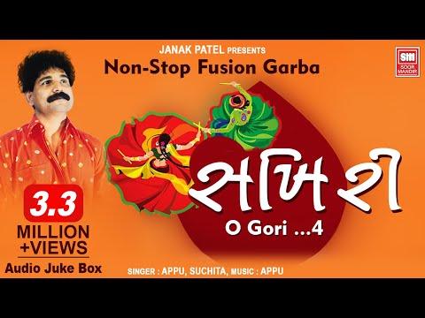 Xxx Mp4 સખી રી ઓ ગોરી ૪ ગરબા Sakhi Ree O Gori 4 Fusion Garba Appu 3gp Sex