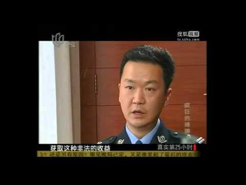 真实第25小时:疯狂的裸聊 美国华人资讯网www mghrzxw com