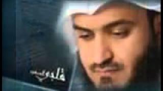 Afassy ( takbirate al3id)
