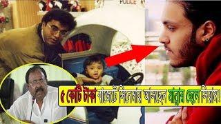 ৫ কোটি টাকা বাজেটের সিনেমায় আসছেন মান্নার ছেলে সিয়াম | Bangla Movie News
