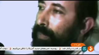 Iran Martyr Dr. Mostafa Chamran Save