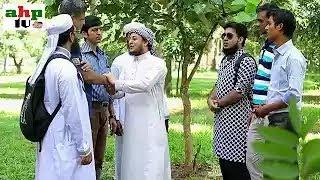 Islamic Song Bangla kalarab shilpigosthi 2017 New - ইসলামিক গান গজল ও হামদ নাত ২০১৭