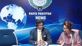 Radio Pakistan News Bulletin 8 PM  (15-11-2018)