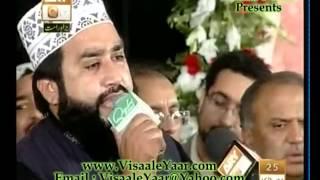 URDU NAAT( Qasar e Shahi Main)KHALID HASNAIN IN EIDGAH SHRIF.BY Visaal