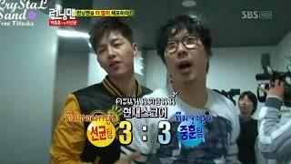 RM ep.41 ปาร์คจุงฮุนvsลีซองกยูน แข่งกันไล่จับรันนิ่งแมนเข้าทีม 3/5