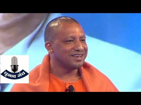 Xxx Mp4 Yogi Adityanath Clarifies Over Changing Names Of Prominent Places In Gorakhpur 3gp Sex