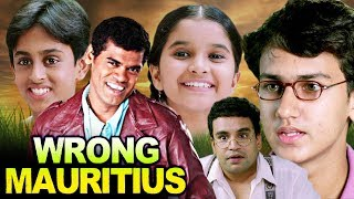 Wrong Mauritius | Bollywood Full Movie | Movies for Kids | Children's Hindi Movie | Stamp Collection