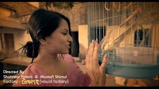 Khuji Tore-Directed By-Shahrear Polock & Mustafi Shimul