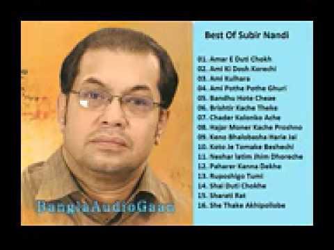 Best Of Subir Nandi    Bangla Adhunik Audio Songs Full Album
