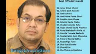 Best Of Subir Nandi    Bangla Adhunik Audio Songs Full Album
