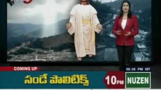 jesus rendova rakada suchanalu