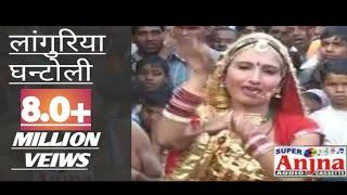 Languriya ghantoli hits song||Ramdhan Gurjar||
