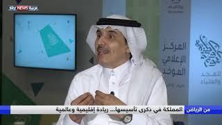 السعودية تحتفل بذكرى اليوم الوطني الثامن والثمانين لتأسيسها