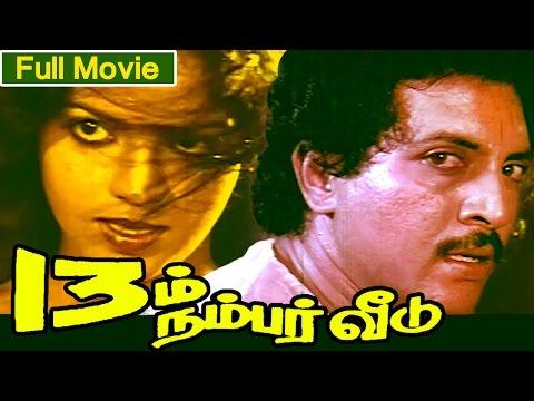 Xxx Mp4 Tamil Full Movie Pathimoonam Number Veedu Horror Movie Nizhalgal Ravi Sadhana 3gp Sex