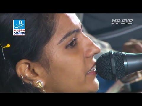 Xxx Mp4 Latest Gujarati Lok Dayro Mp3 Kalakar Hd Video Shruti Ahir Na Bhajan 2016 Garba 3gp Sex