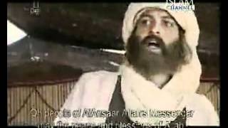 Muhammad SAW The Final Legacy Episode 30L Part 1 avi   YouTube