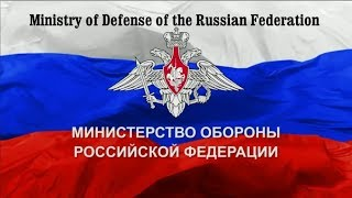 Russian Military briefing after the US strikes on Syria | April 14th 2018
