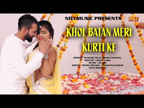 Xxx Mp4 2018 Ka Superhit Haryanvi Song HD Khol Batan Meri Kurti Ke Mukesh Fouji Mithu Dhukia Vinod Gadli 3gp Sex