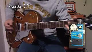 1967 Gretsch tenessean (clean & crunch)vintege guiter sound