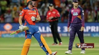 IPL T20 2016: GL beat RPS by 3 wickets