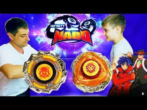 Xxx Mp4 ИНФИНИТИ НАДО БИТВА БОЕВОГО МЕДВЕДЯ И БОЕВОГО БУДДЫ Infinity Nado Buddha Warriors VS Blast Flame 3gp Sex