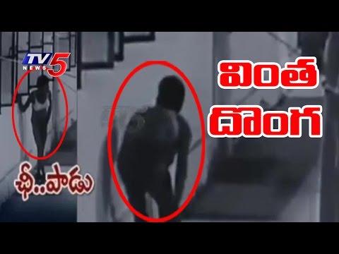 Xxx Mp4 Half Naked Thief In Bengaluru Womens Hostel Thief Stealing Women's Underwears TV5 News 3gp Sex