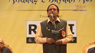 5. Iqbal Ashhar – Andaaz-E-Bayaan-Aur Mushaira 2016 – 4K & HD - Dubai