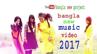 Bangla new music video 2017-Imran new song 2017-official music video 20171-bangla new project