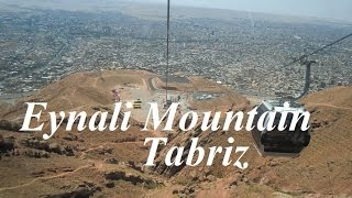 Iran/Tabriz Eynali Mountains Part 7