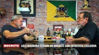 LULA: O MP QUE INVADIU MINHA CASA NÃO SE MANIFESTOU SOBRE A ACUSAÇÃO DE CORRUPÇÃO CONTRA A GLOBO