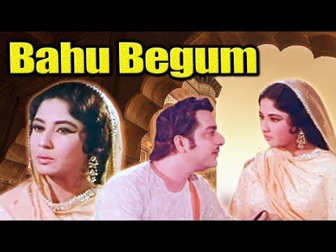 Xxx Mp4 Bahu Begum Full Movie Meena Kumari Hindi Movie Pradeep Kumar Bollywood Movie 3gp Sex