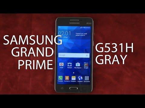 Как сделать скриншот экрана samsung galaxy grand prime