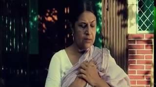 The Search Bangladeshi HD Movie