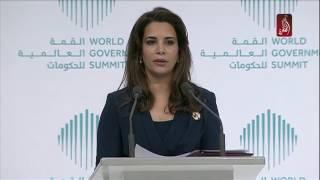 كلمة سمو الاميرة هيا بنت الحسين في القمة العالمية للحكومات 2017 | #القمة_العالمية_للحكومات