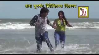 Bengali Latest Song | E Kemon Jantrona | Debasish Halder | SAD SONG | Rs Music | VIDEO SONG