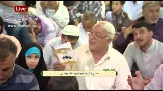 دعاء كميل وزيارة الامام الحسين(ع)بصوت الشيخ شبر معله من جوار امير المؤمنين (ع)