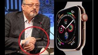 ماذا فعل ضباط المخابرات السعودية عندما اكتشفوا أن ساعة جمال خاشقجي تسجل لهم؟