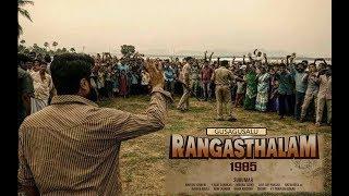 Ramcharan Rangasthalam 1985 Movie Making Video Latest || Working Stills || leaked scenes || Samantha