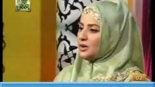 Maula Maula - Hooria Fahim Qadri Latest Hamd 2012