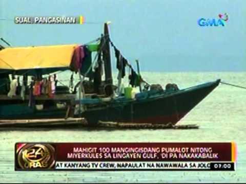 24oras: Mahigit 100 mangingisdang pumalot nitong Miyerkules sa Lingayen gulf, 'di pa nakakabalik