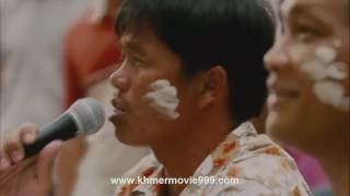 រឿងកែងឆេះជង្គង់ហេាះវគ្ក ២ និយាយខ្មែរ| keng ches jong kong hos part 2 Speak khmer 720 HD