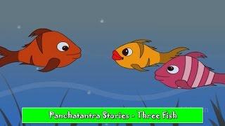 Teen Maase   Three Fish   Panchatantra Marathi Stories   Stories For Kids   Marathi Goshti HD