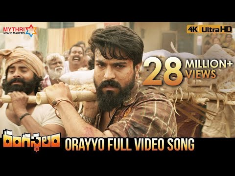Xxx Mp4 Orayyo Full Video Song 4K Rangasthalam Video Songs Ram Charan Samantha Aadhi Pinisetty DSP 3gp Sex
