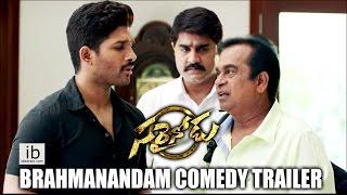Sarrainodu Brahmanandam comedy trailer - idlebrain.com