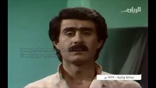 الفنان رجـــا بدر  -  تفتا هنــدي .. برنامج ســاعه وغنيه   Raja Badr - Tefftah Hindy