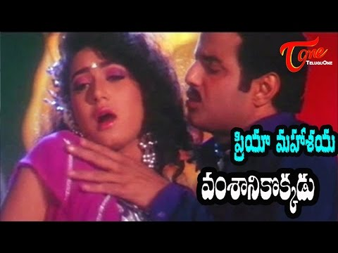 Xxx Mp4 Vamsanikokkadu Songs Priya Mahashaya Aamani Balakrishna 3gp Sex