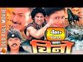 Download Video Download Nepali Movie CHINO   Shiva Shrestha   Bhuwan KC   AB Pictures Farm   B.G Dali 3GP MP4 FLV
