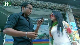 Bangla Natok Aughoton Ghoton Potiyoshi l Episode 18 I Prova, Jenny, Mishu Sabbir l Drama & Telefilm