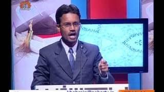 بزم سخن ہندوستان میں مسلمانوں کا انتشار Bazm Sukhan Youth Debate Turmoil in Indian Muslims
